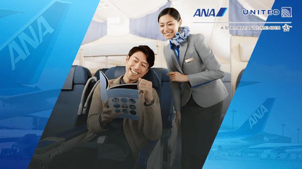 Vé máy bay đi Mỹ giá rẻ cùng ANA và UNITED Airlines