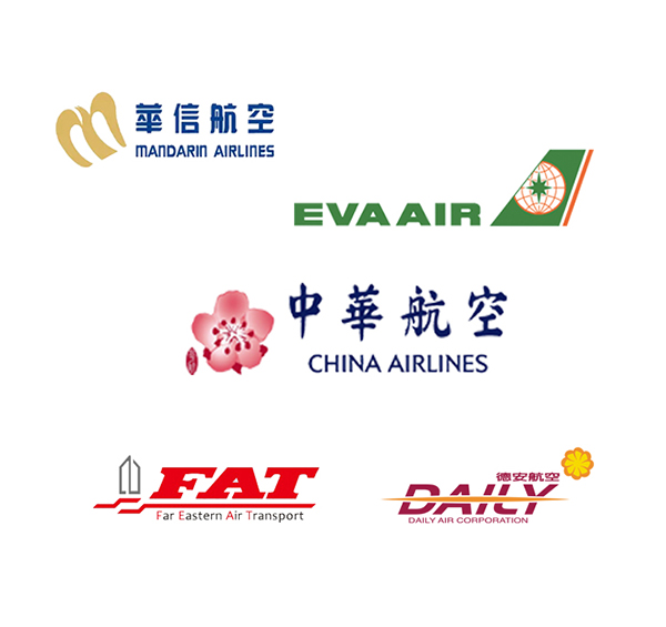 Vé máy bay hãng hàng không Đài Loan nào được ưa chuộng nhất