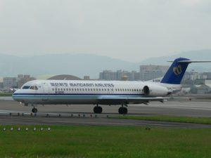 Mandarin-Airlines