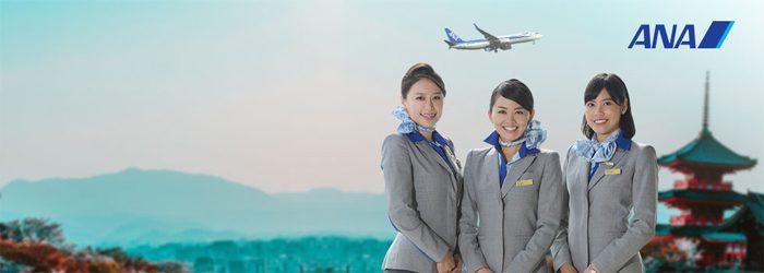 Hãng ANA ( All Nippon Airways)